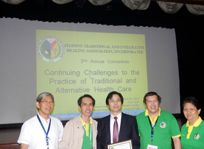 Filipino Traditional and Integrative Healing Association, Alternative Health Care, Modern Cancer Hospital Guangzhou
