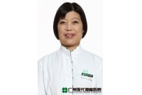 Zhen Xianglin: The Superb Expert for Liver Diseases Treatment