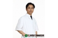 Introduction of Dr. Peng Xiaochi