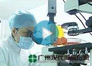 """Imunisasi biologi—pengobatan kanker """"era biologi"""""""