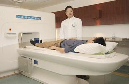 """内生场热疗系统,绿色疗法""""热死""""肿瘤"""