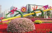Quảng trường Hoa Thành