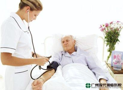 Pengobatan Kanker Hati