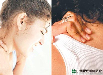Cervical spondylosis 2
