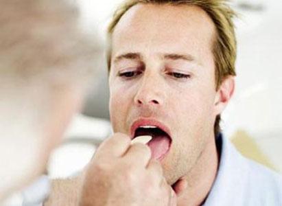 Pengobatan Kanker Nasofaring