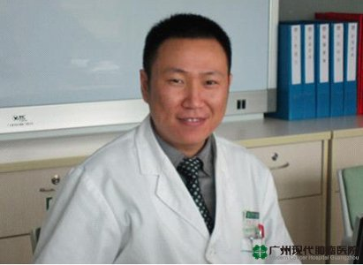 A Gifted Doctor, Mei Miao