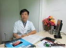 Bai Haishan: patient-oriented, humane and individualized treatment plan