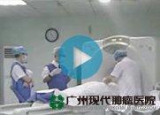 Kỹ thuật nhiệt nội sinh(đốt cao tần) —Đốt chết khối u